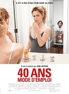 This Is 40 - French Movie Poster (xs thumbnail)