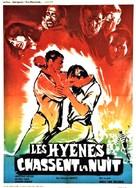 Camp der Verdammten - French Movie Poster (xs thumbnail)