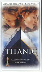 Titanic - Spanish VHS movie cover (xs thumbnail)