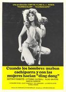 Quando le donne persero la coda - Spanish Movie Poster (xs thumbnail)