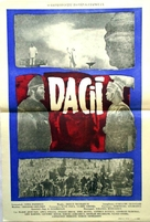 Dacii - Romanian Movie Poster (xs thumbnail)