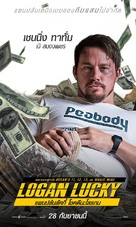 Logan Lucky - Thai Movie Poster (xs thumbnail)