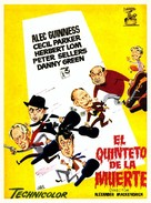 The Ladykillers - Spanish Movie Poster (xs thumbnail)