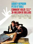 How to Steal a Million - French Movie Poster (xs thumbnail)