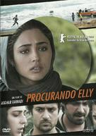 Darbareye Elly - Brazilian Movie Cover (xs thumbnail)