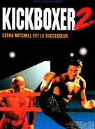 Kickboxer 2 - French Movie Poster (xs thumbnail)