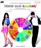 What's Your Raashee? - Indian Movie Poster (xs thumbnail)