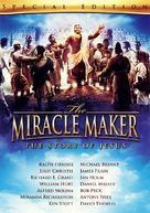 The Miracle Maker - DVD cover (xs thumbnail)