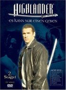"""Highlander"" - German DVD cover (xs thumbnail)"