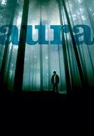 El aura - Movie Poster (xs thumbnail)