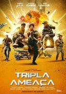 Triple Threat - Portuguese Movie Poster (xs thumbnail)