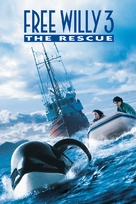 Free Willy 3: The Rescue - VHS cover (xs thumbnail)