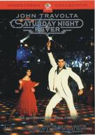 Saturday Night Fever - Australian Movie Cover (xs thumbnail)