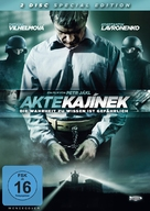 Kajinek - German DVD cover (xs thumbnail)