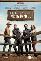 """""""The Ranch"""" - Chinese Movie Poster (xs thumbnail)"""