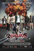 Dois Coelhos - Brazilian Movie Poster (xs thumbnail)