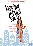 Kissing Jessica Stein - Movie Cover (xs thumbnail)