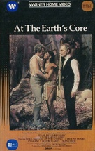 At the Earth's Core - VHS movie cover (xs thumbnail)