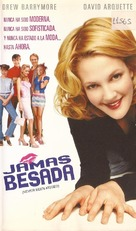Never Been Kissed - Argentinian VHS movie cover (xs thumbnail)