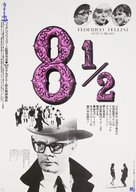 8½ - Japanese Movie Poster (xs thumbnail)