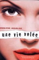 Girl, Interrupted - French Movie Cover (xs thumbnail)