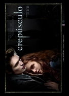 Twilight - Argentinian Movie Poster (xs thumbnail)