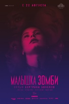 Zombi Child - Russian Movie Poster (xs thumbnail)