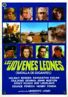 Grande attacco, Il - Spanish Movie Poster (xs thumbnail)