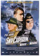 Sky Captain And The World Of Tomorrow - Spanish Movie Poster (xs thumbnail)