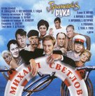 Brilliantovaya ruka - Russian Movie Cover (xs thumbnail)