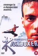 Kickboxer - British DVD cover (xs thumbnail)