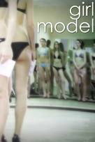 Girl Model - DVD cover (xs thumbnail)