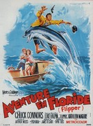 Flipper - French Movie Poster (xs thumbnail)