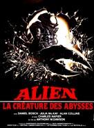 Alien degli abissi - French Movie Poster (xs thumbnail)