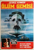 Death Ship - Turkish Movie Poster (xs thumbnail)