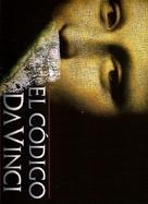 The Da Vinci Code - Argentinian Movie Poster (xs thumbnail)