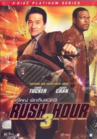 Rush Hour 3 - Thai Movie Poster (xs thumbnail)