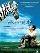 Marathon - French poster (xs thumbnail)