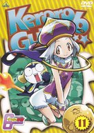 """Keroro gunsô"" - Japanese DVD movie cover (xs thumbnail)"