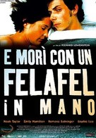 He Died with a Felafel in His Hand - Italian Movie Poster (xs thumbnail)