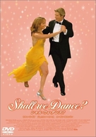 Shall We Dance - Japanese DVD cover (xs thumbnail)