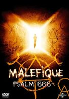 Maléfique - German DVD cover (xs thumbnail)