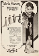 Bluebeard's Eighth Wife - poster (xs thumbnail)
