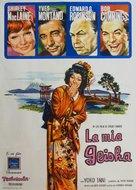 My Geisha - Italian Movie Poster (xs thumbnail)