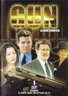 """Gun"" - Mexican DVD cover (xs thumbnail)"
