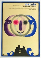 Cul-de-sac - Polish Movie Poster (xs thumbnail)