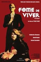 The Hunger - Brazilian Movie Poster (xs thumbnail)