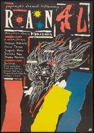 Ran - Polish Theatrical movie poster (xs thumbnail)