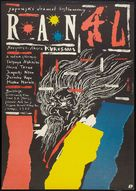 Ran - Polish Theatrical poster (xs thumbnail)