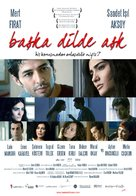 Baska dilde ask - Turkish Movie Poster (xs thumbnail)